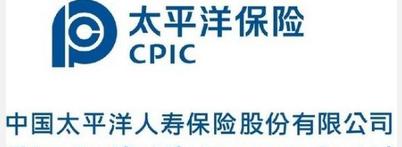 中国太平洋人寿betway必威体育官方下载股份有限公司betway必威官网备用分公司简介