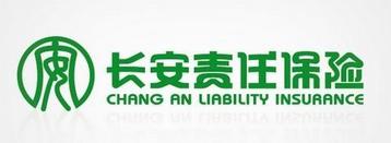长安责任betway必威体育官方下载股份有限公司 简介