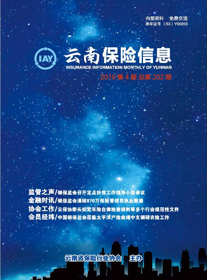 betway必威官网备用betway必威体育官方下载信息4月刊