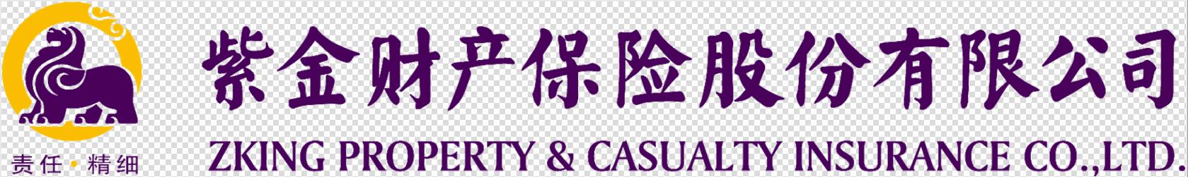 紫金财产betway必威体育官方下载股份有限公司betway必威官网备用分公司